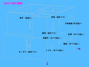 Madohaichi_kita