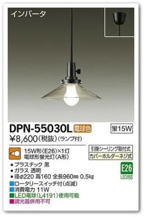 Dpn55030l