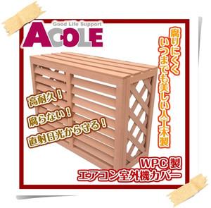 Acole